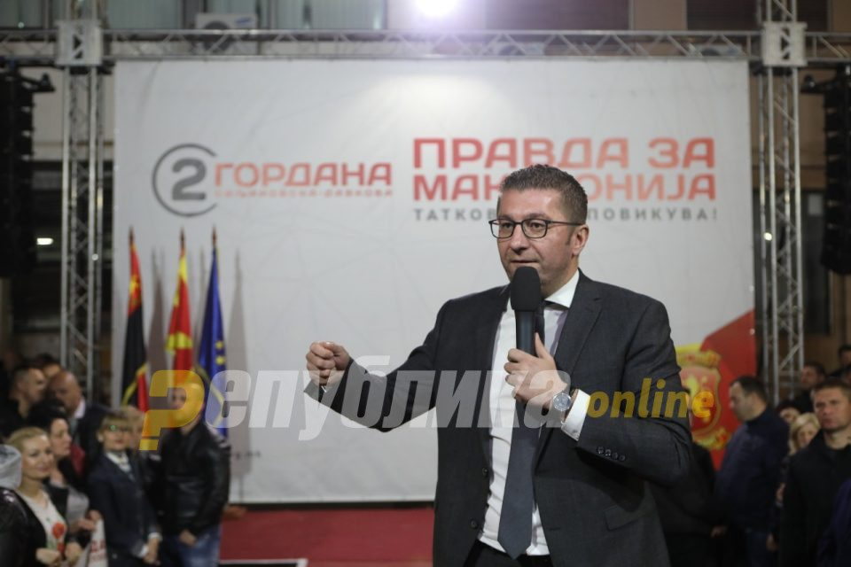 We have a clear vision of how Macedonia should look like in 10 years
