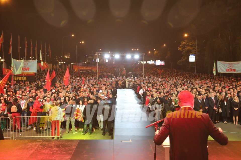 LIVE: VMRO-DPMNE rally in Veles