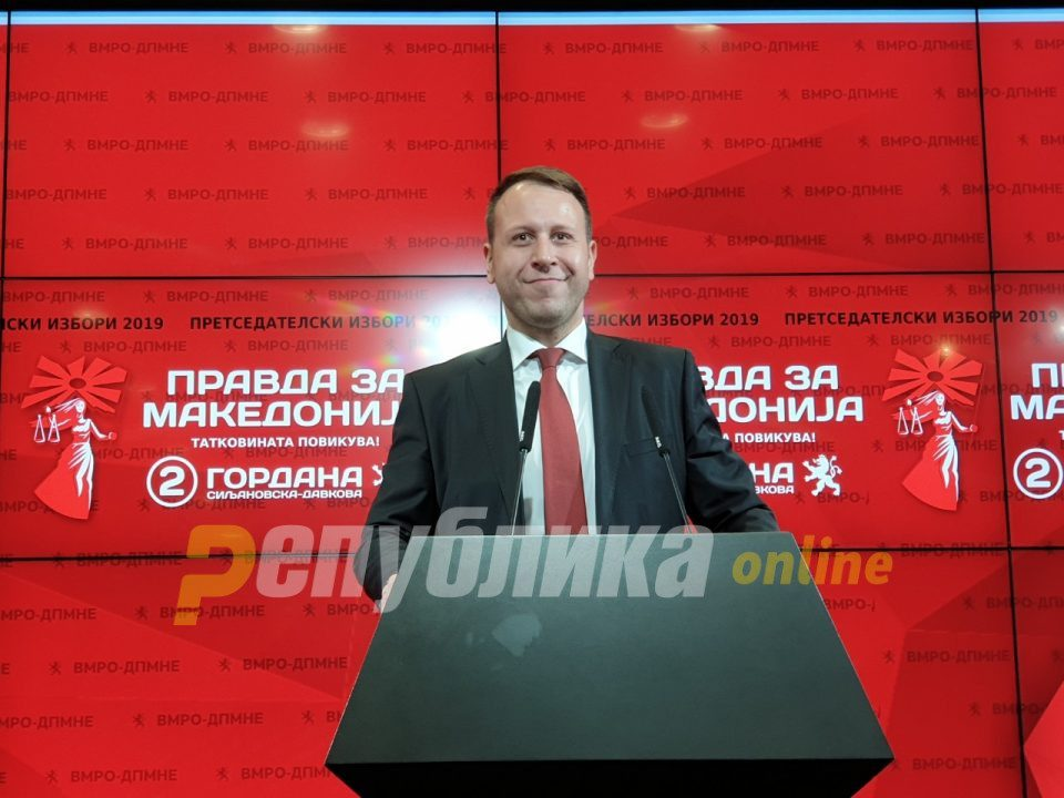 Presidential elections results bode well for VMRO in the next general elections