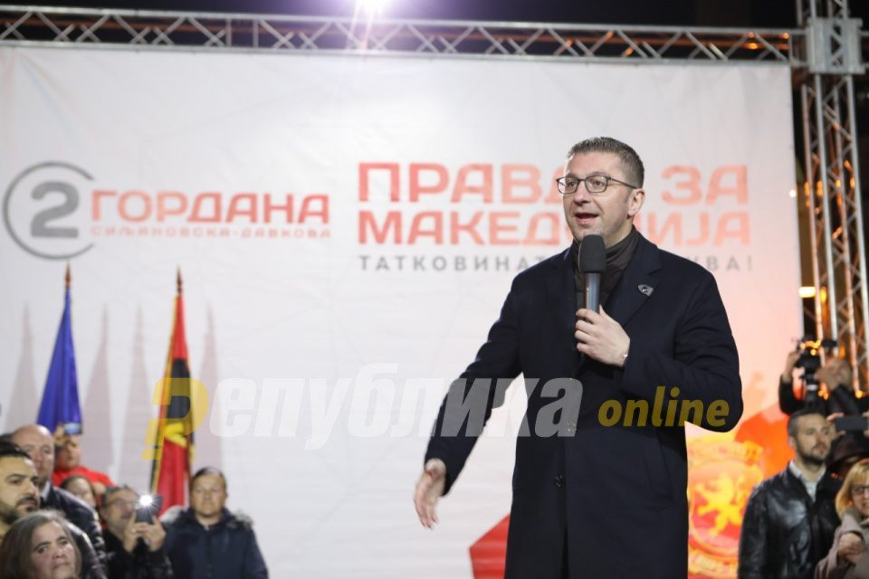 Mickoski calls on Bitola to punish Zaev and SDSM for their crimes, past and present