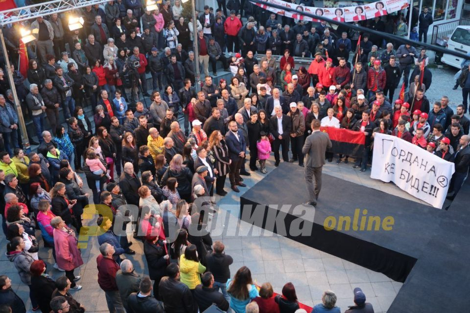 LIVE: VMRO-DPMNE rally in Prilep