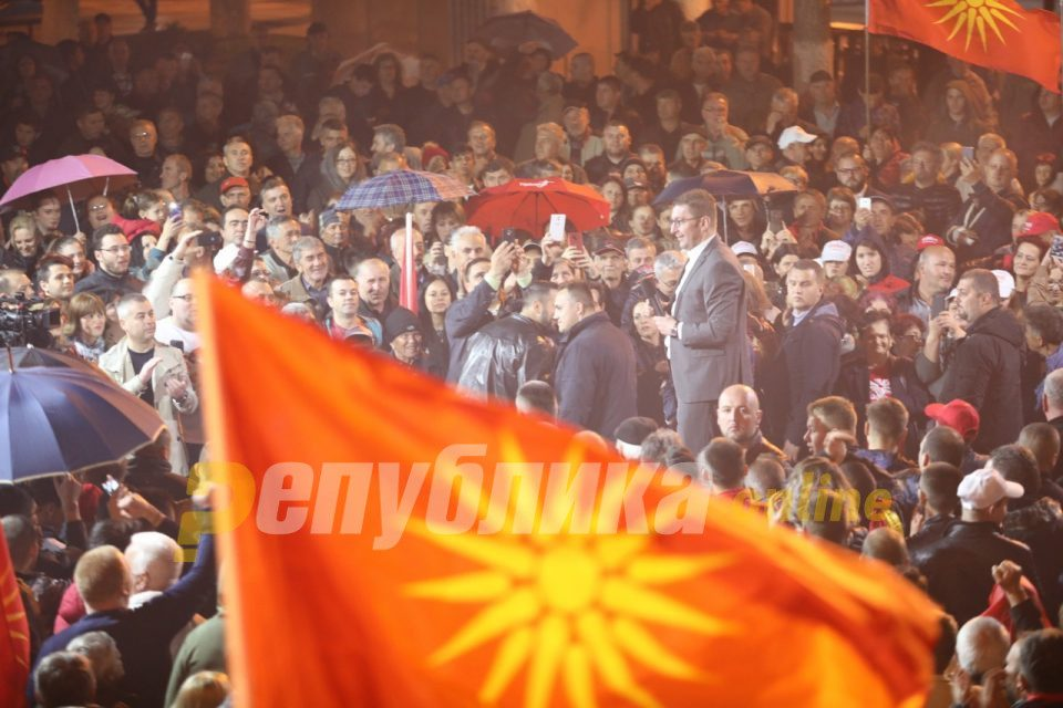 The atmosphere at Prilep rally will give you the chills