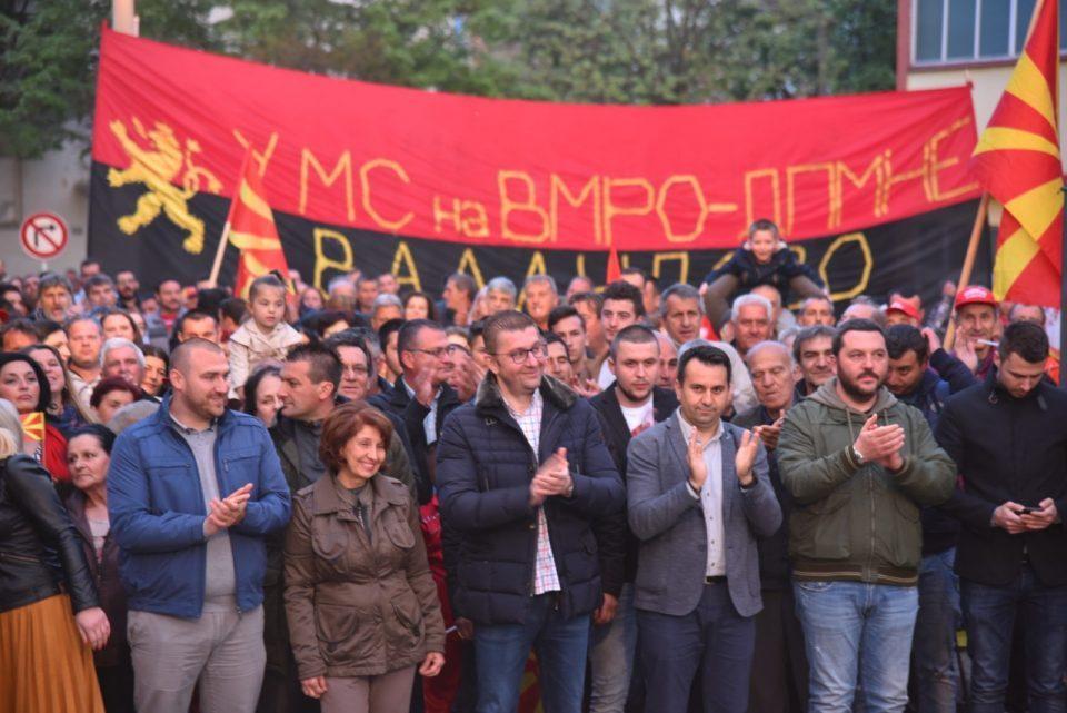 VMRO-DPMNE rally in Berovo (follow live)