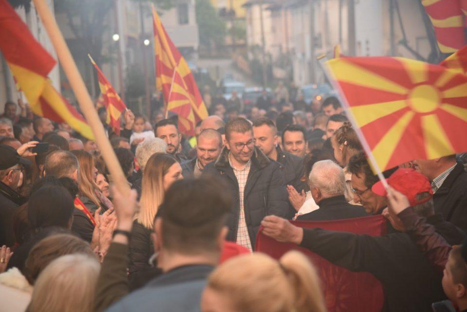 Mickoski rallies VMRO supporters in Aerodrom, blames Zaev of undermining the Macedonian national identity