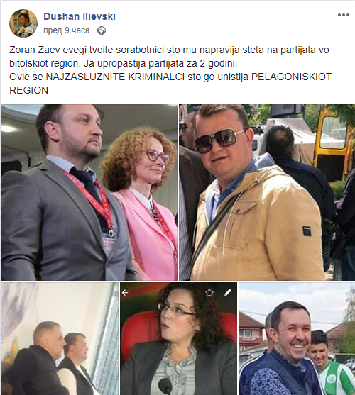 SDSM lost Bitola, including the villages where it allegedly tried to bribe voters