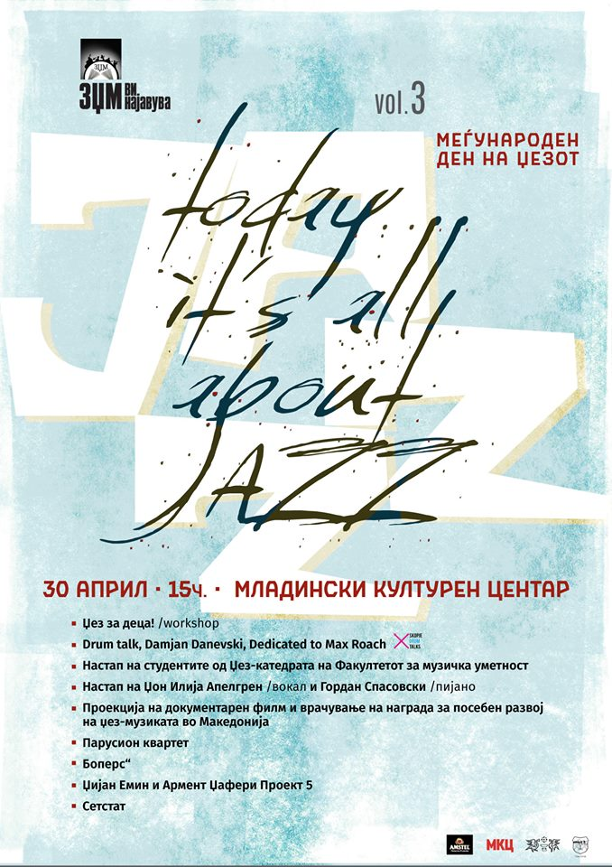 Local jazz musicians to celebrate International Jazz Day on April 30