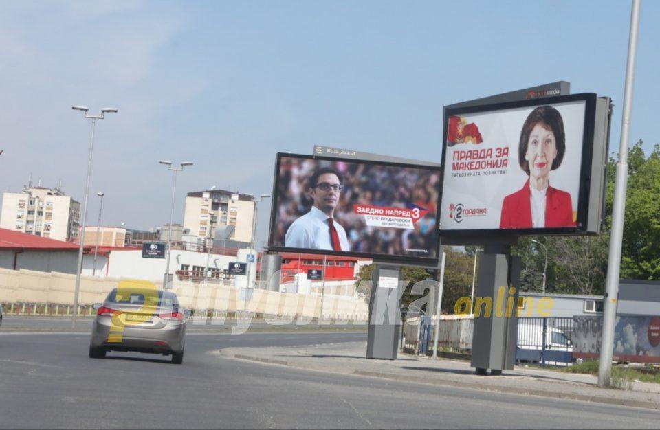 After winning Skopje for SDSM in 2016, Pendarovski now loses it to VMRO