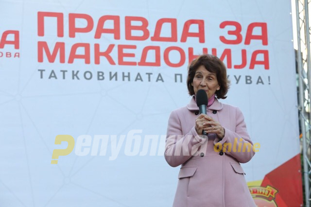 Siljanovska: This captured state must be transformed, the transformation time is coming