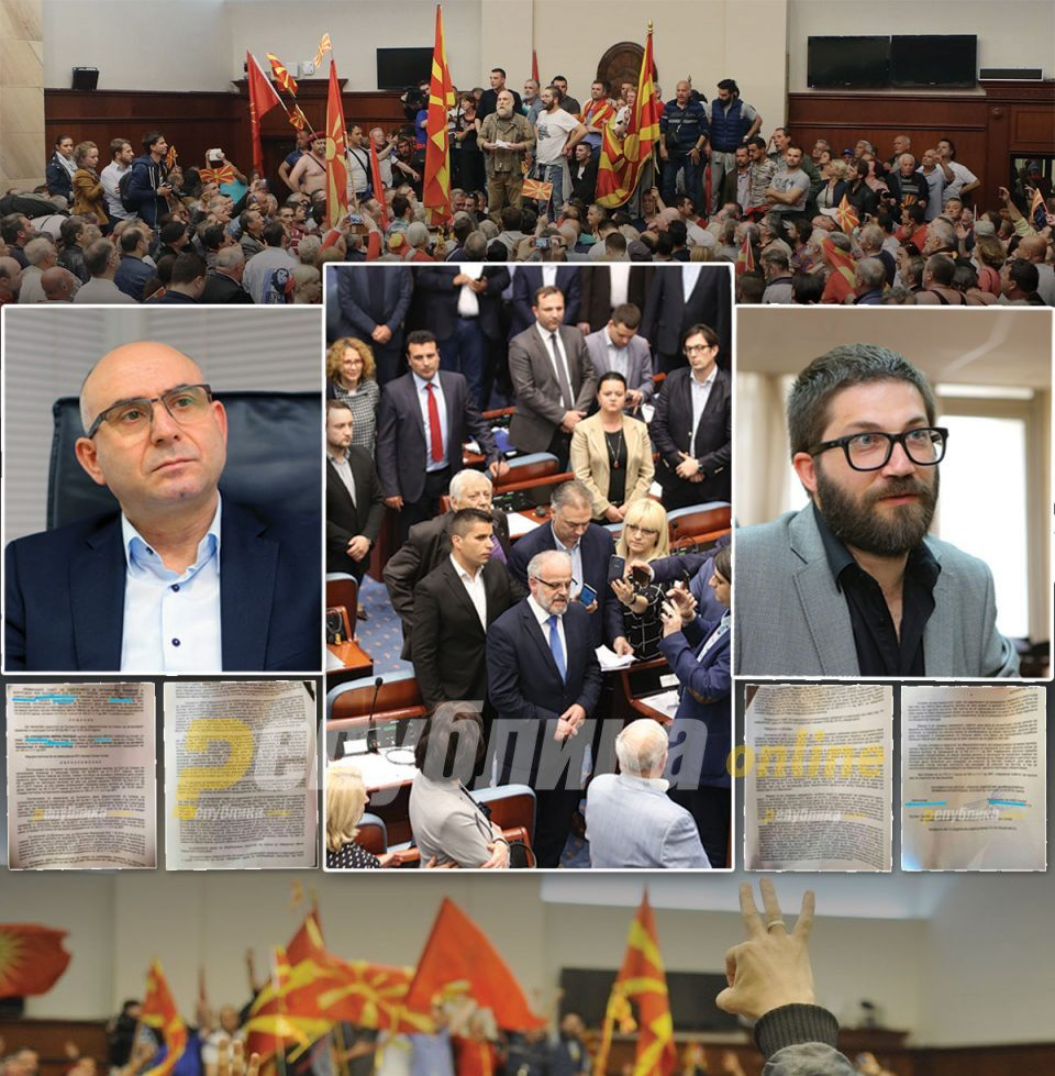 Zaev: pardons for me but not for thee