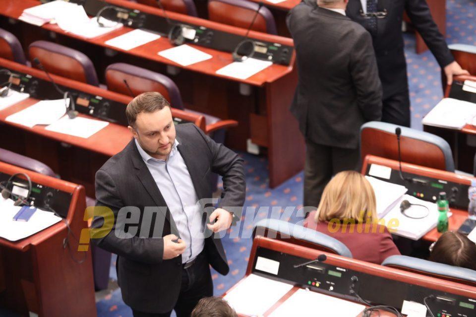 Stevo Pendarovski's campaign manager is in the center of SDSM's nepotism problem