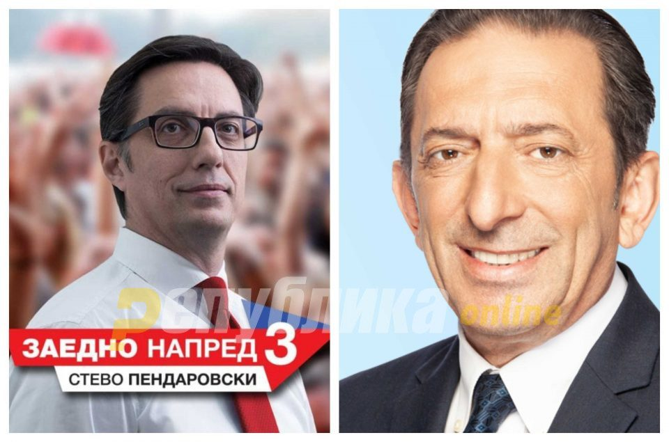 Reka spent 30,000 euros more than Pendarovski in the second part of the campaign