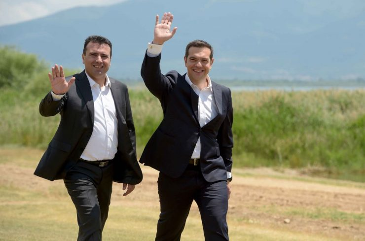 Alexis Tsipras arrives in Skopje (Follow Live)