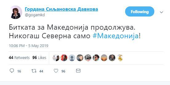 Siljanovska – The battle for Macedonia continues, never North, always Macedonia