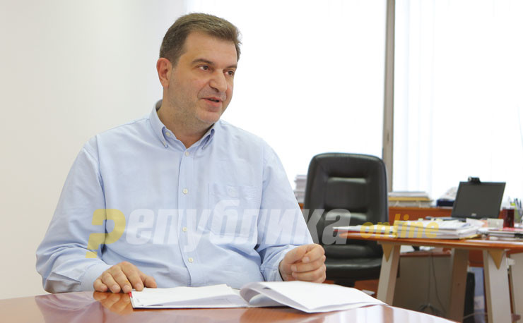 Director of the Directorate for Personal Data Protection Goran Trajkovski resigns