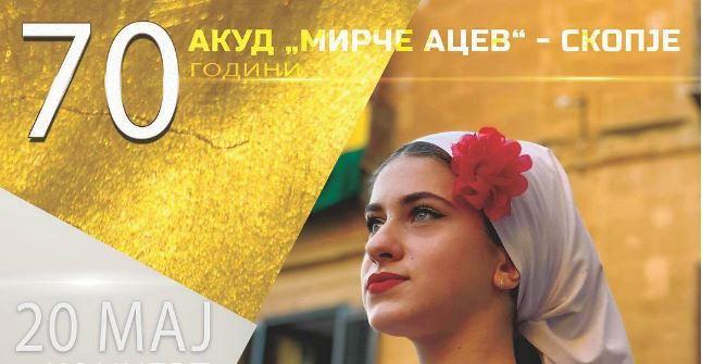'Mirche Acev' folklore ensemble celebrates 70th anniversary