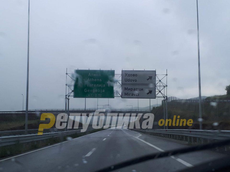 Afternoon rainstorm hits Macedonia