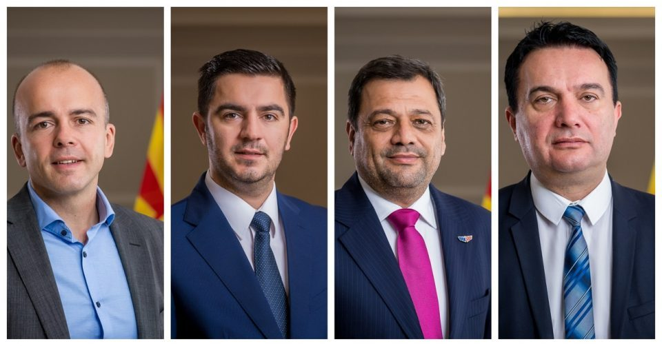 DUI wants to replace Zaev's economics ministers