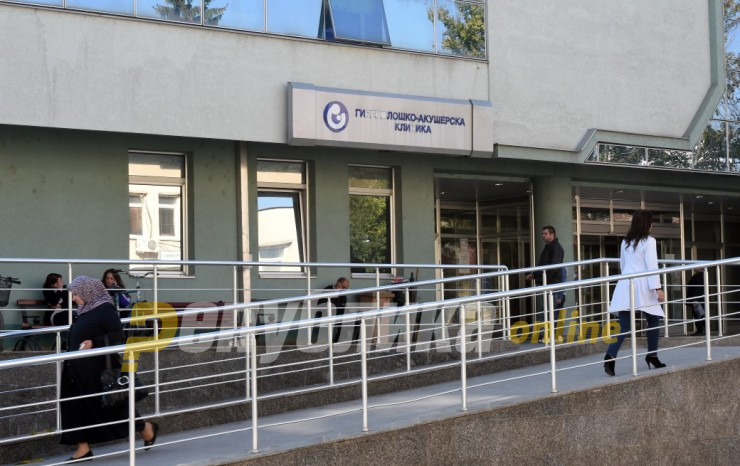 SDSM member of Parliament got her daughter hired in the Skopje Gynecology clinic