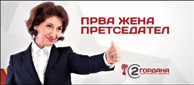 Dzingo endorses Siljanovska