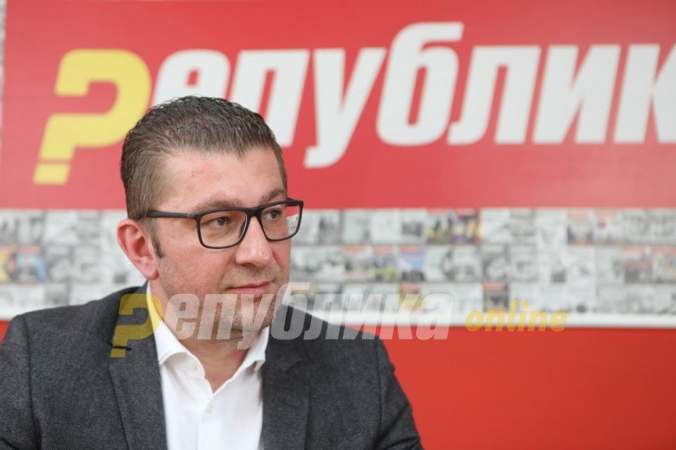 Mickoski calls for vision to confront the hardships faced by Macedonia