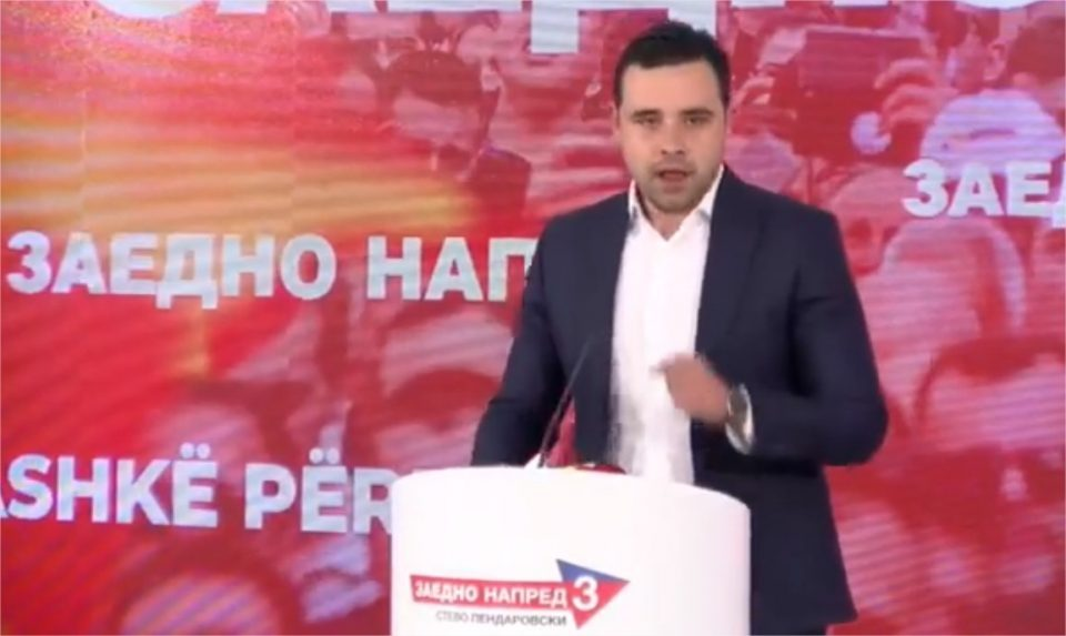 SDSM declares Pendarovski the winner, party supporters wave the Albanian flag in celebration
