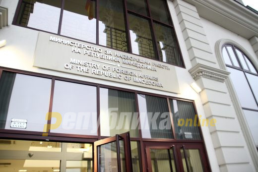 Court orders Foreign Ministry to re-hire diplomats it fired for attending a political rally