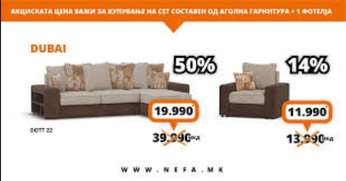 Furniture company leaves the region, hundreds of customers in Macedonia say they've been duped