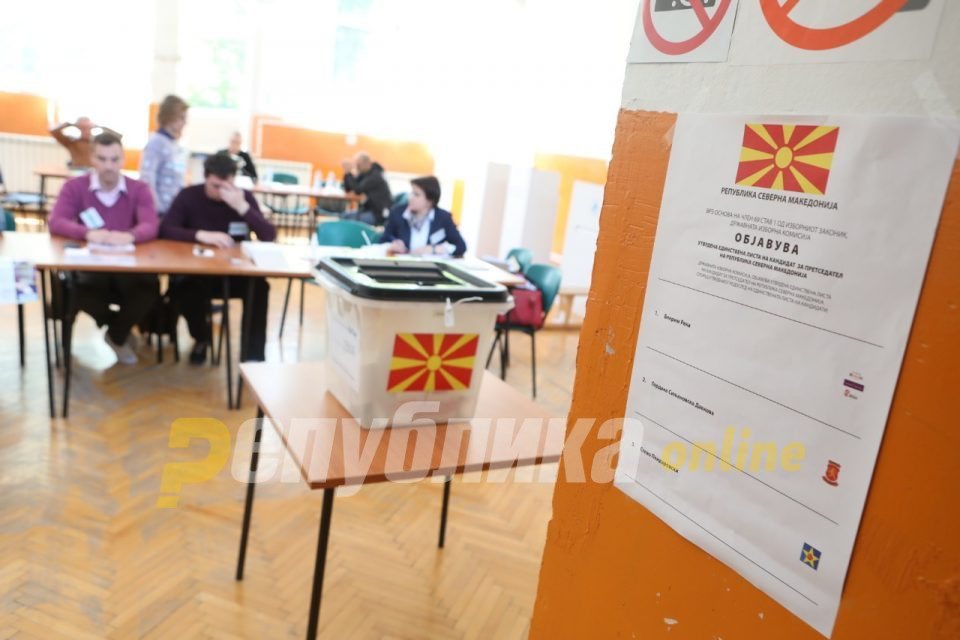 3,381 domestic and 520 foreign observers to monitor the presidential election