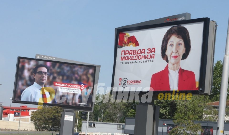 Siljanovska in overwhelming lead in Macedonian municipalities