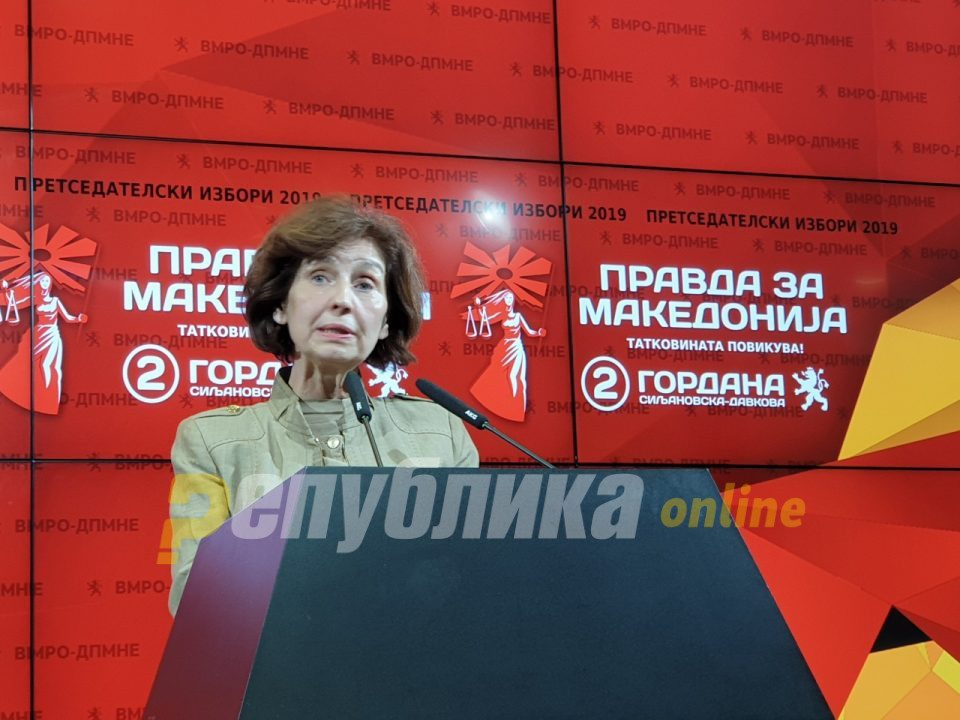 Democratic forces of the Roma comes out in support of Siljanovska