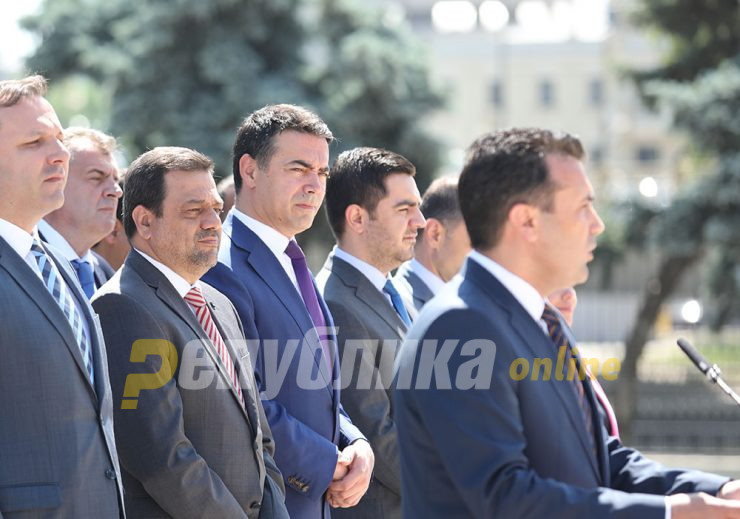 Zaev says his purge will begin in early June