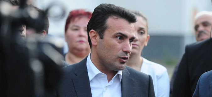 In honor of Europe Day, Zaev again asks the EU to open accession talks with Macedonia this June