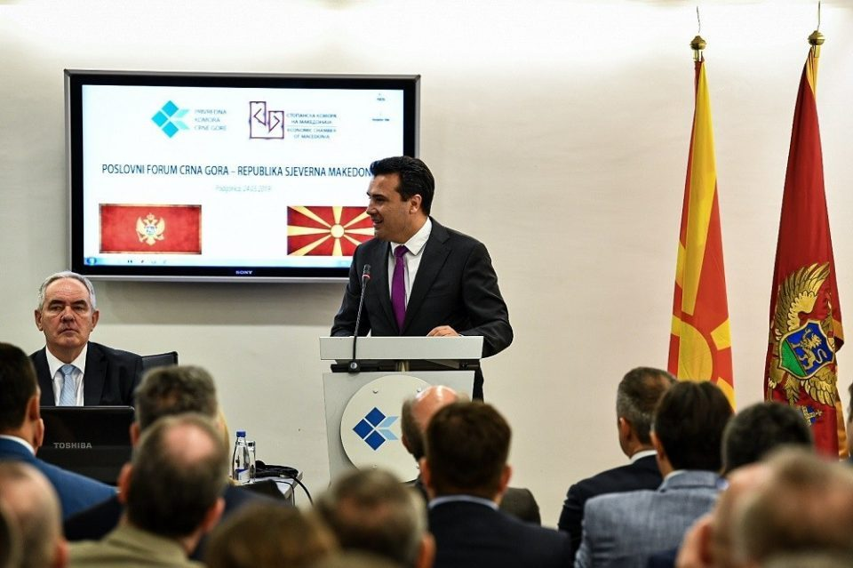 Zaev expects that Macedonia will join NATO by December