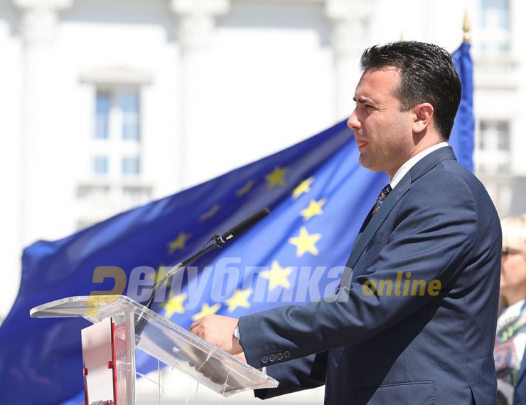 We became a role model how to settle the most difficult issues, Europe should reward us