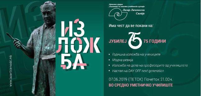 Lazar Lichenoski art school to celebrate 75th anniversary
