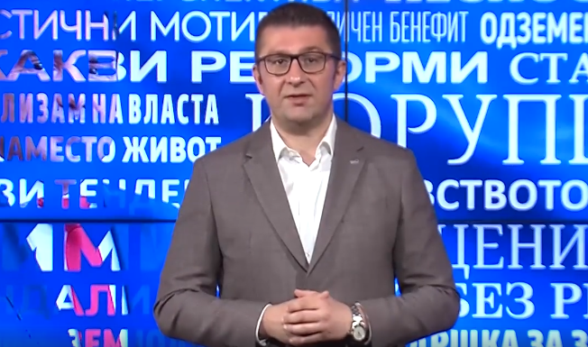 Mickoski: As result of Zaev's actions, Macedonia is drifting further away from the EU