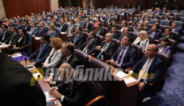 Zaev expected to reveal which ministers get purged today