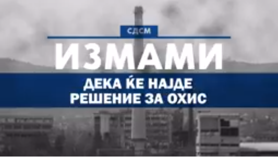 VMRO: Zaev lied when he promised he'll reopen the OHIS plant