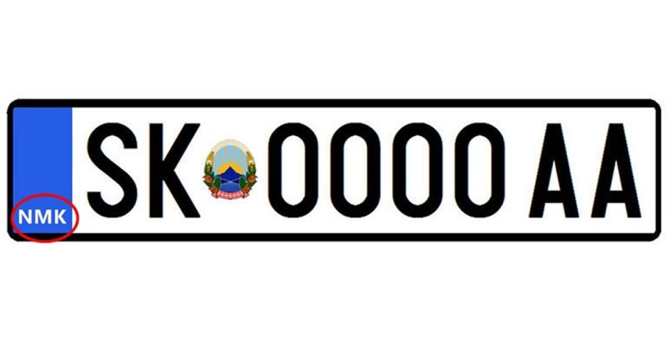 Interior Ministry will begin issuing licence plates with the code NMK