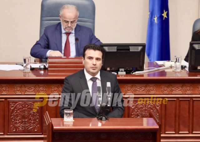 Zaev says he resolved all other problems, so now it's time he focused on the economy