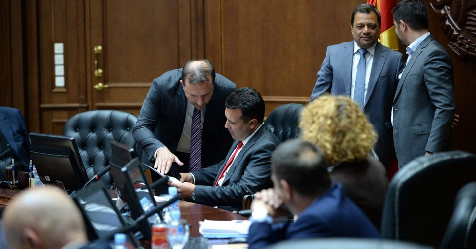 Government to hold session, director's changes are not announced