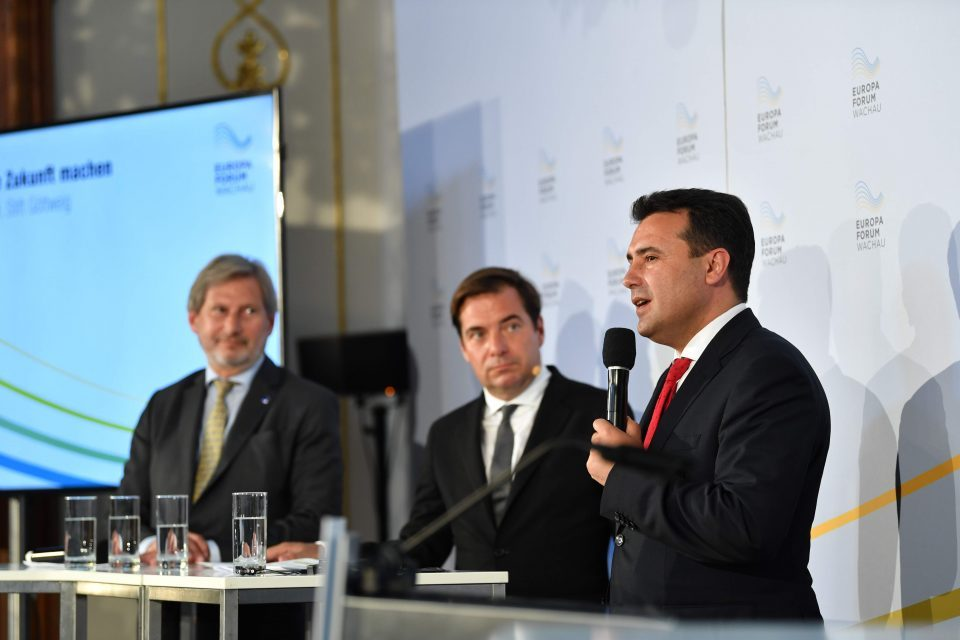 Zaev tells European officials that EU should maintain its sex appeal toward Balkan countries