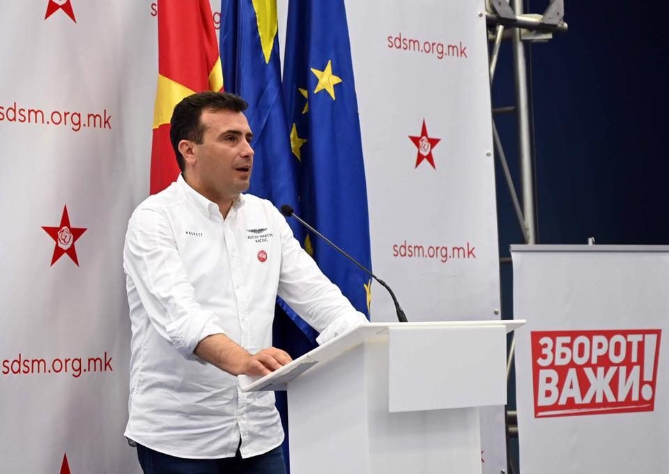 Zaev says he will replace up to eight ministers