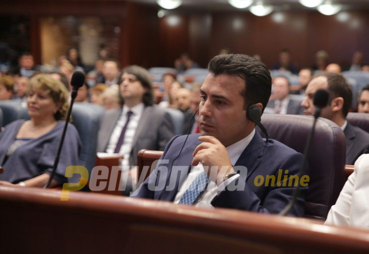 After he was warned it's illegal, Zaev withdraws his request to be named Finance Minister