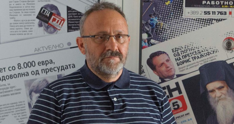 Instead of revealing two corrupt SDSM officials, Geroski threatens to expose half their party
