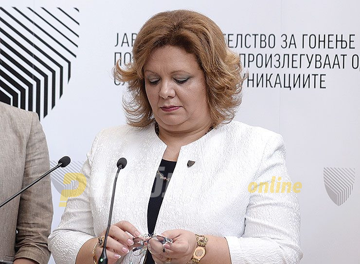 THE KATICA JANEVA SCANDAL – BACKGROUND AND LATEST NEWS
