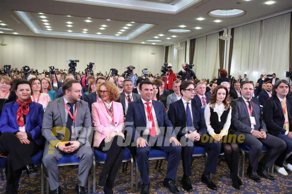Is SDSM preparing for early elections?!