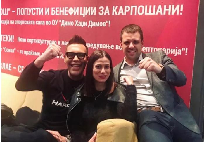 Vecer asks: Did Boki 13 fund the SDSM election campaign in Karpos?