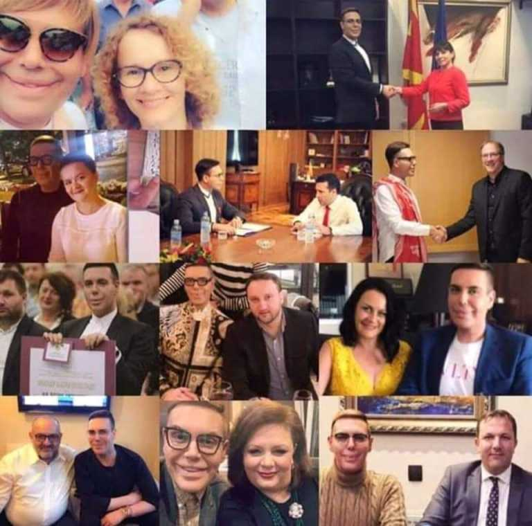Geroski claims that Katica Janeva and many SDSM party leaders are being protected in the Boki 13 scandal