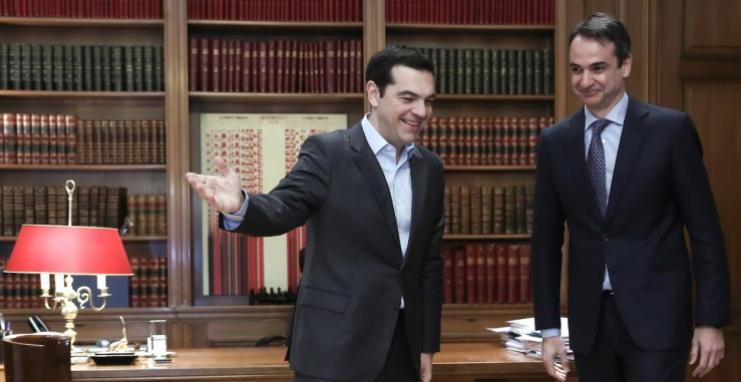 Kyriakos Mitsotakis sworn in as Greece's prime minister